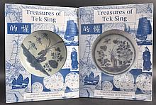A PAIR OF CHINESE TEK SING CARGO BLUE AND WHITE