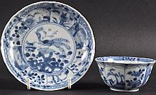 A CHINESE BLUE AND WHITE CA MAU CARGO BLUE AND