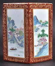 AN EARLY 20TH CENTURY CHINESE LOZENGE SHAPED BRUSH