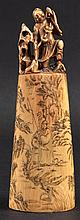 A CHINESE QING DYNASTY CARVED IVORY SEAL with