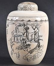 AN EARLY 20TH CENTURY CHINESE IVORY JAR AND COVER
