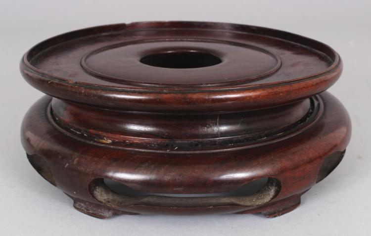 Another Chinese Circular Wood Vase Stand With A Simple Pier