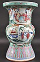 A 19TH CENTURY CHINESE CANTON FAMILLE ROSE BEAKER