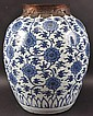 A 16TH CENTURY CHINESE BLUE AND WHITE BALUSTER