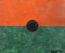 RHZA (20th Century) Indian. 'Bindu', Oil on Board, Signed and Dated '79, and Inscribed on the reverse, 13