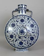 Oriental Ceramics & Works of Art