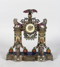 Fine Antiques & Collectables
