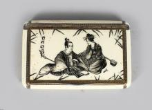 A RARE SILVER AND ENAMEL JAPANESE DESIGN SNUFF BOX 3.5in wide