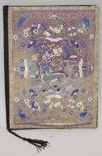 A GOOD QUALITY 19TH CENTURY CHINESE EMBROIDERED PANEL, mounted on the front