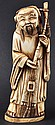 A LATE 19TH CENTURY CHINESE CARVED IVORY FIGURE OF