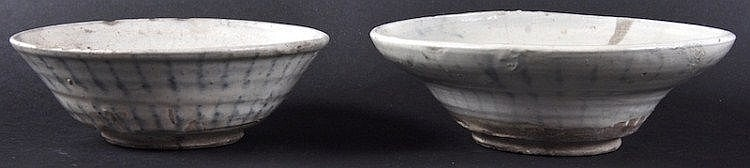 A CHINESE MING DYNASTY WHITE GLAZED CIRCULAR BOWL
