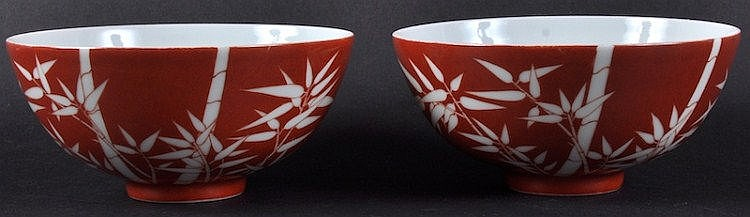 A PAIR OF CHINESE CORAL GROUND PORCELAIN BOWLS