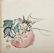 20th Century Chinese School. A Man Fighting a Carp, Print, Signed with Motif, Unframed, 10.5