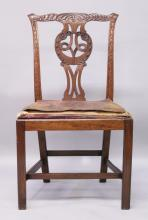 A GEORGE III DESIGN MAHOGANY DINING CHAIR, with carved back splat, drop-in seat on square legs.