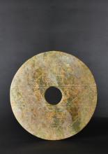 Large Liangzhu Period Neolithic Bi Disc
