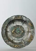 Tang Dynasty Phoenix Bowl