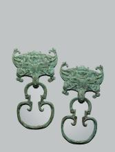 A Pair of Western Han Dynasty Bronze Fittings