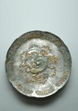 Tang Dynasty Dragon Bowl