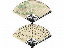 Wang Su (1794-1877), Shen Xiao slope (dates unknown) liuyin Hakka, running