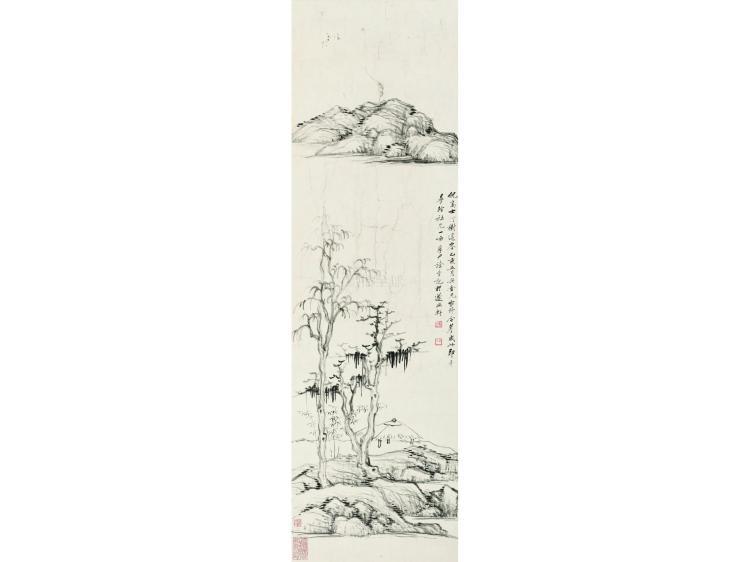 Xu Banda (1911-2012) and other cooperative Nigao Shi Ting tree away Cen