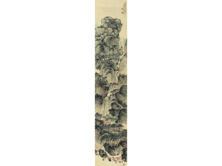 WANG RONG (1896-1972) document intended Pro Huang Shan Qiao