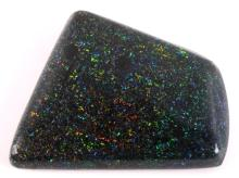 28.5ct. Australian Fairy Sandstone Matrix Opal
