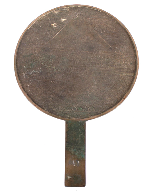Early Bronze Japanese Metal Personal Mirror