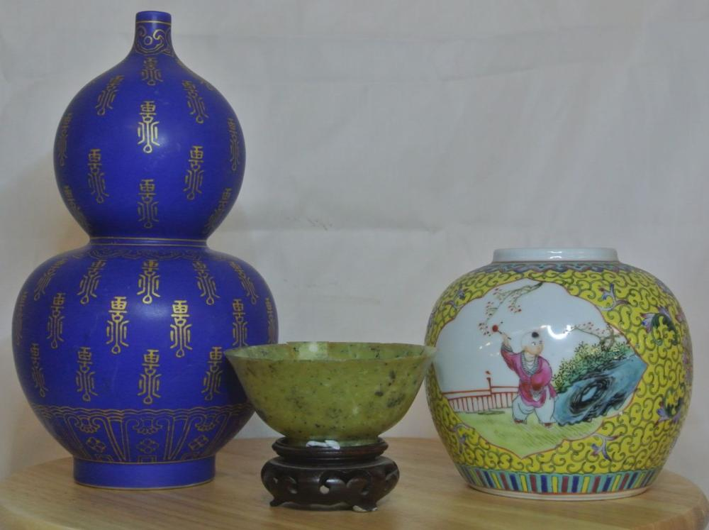 A collection of Oriental/ Chinese items