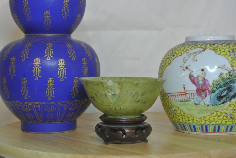 Lot 124: A collection of Oriental/ Chinese items