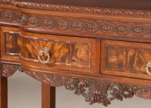 Lot 74: Chippendale style mahogany serving table with carved and shaped top