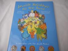 Jewish Hoildays All Year Around - by ILene Cooper - 2002 - Hard back