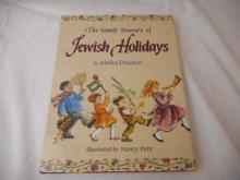 The Family Treasury of Jewish Holidays -1994 - by Malka Drucker hard back