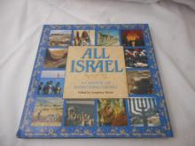 All Israel - 1988 - A cataloge of Everything Israel - by Josephine Bacon - hard back