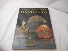 The Art Of Hanukkah -1996 - Nancy M. Berman - hard back