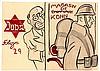 Judaica - Antisemitismus - - Kriegserinnerungen. Album mit 88 (!) gesteckte