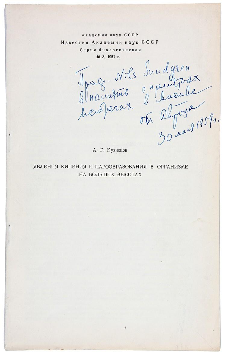 Technik - Raumfahrt - - Kusnezow, Andrei G. Jawlenija kipenija i paraobraso