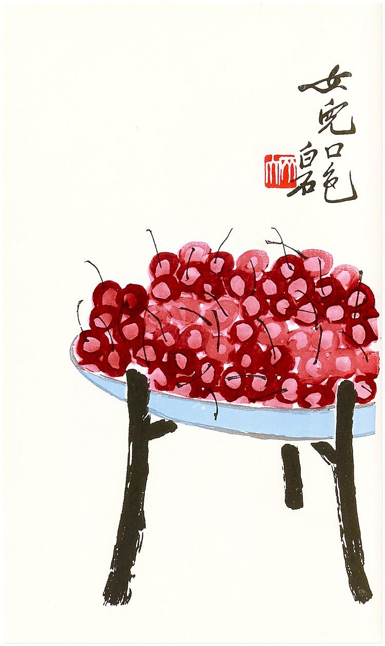 Asien - China - - Tschi Pai-Schi (Qi Baishi). Yong Baocai xin-zhi-shih jien