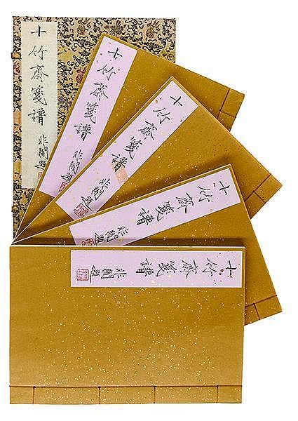 Asien - China - - Hu Chêng-yen. Shih-chu-chai chien-p'u. (Sammlung verziert