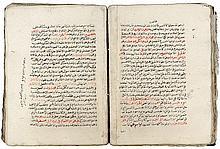 Grammatik des Al Fahiri. Arabische Handschrift auf Papier. Wohl 19. Jahrhu
