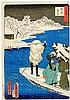 Asien - Japan - - Hiroshige, Utagawa und Utagawa Kunisada. Edo jiman Sanjur