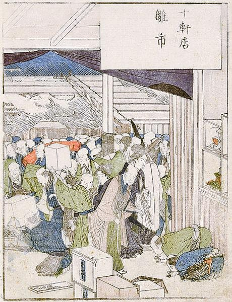 Asien - Japan - - Hokusai, Katsushika. Sammlung von 4 (3 Farb-) Holzschnitt