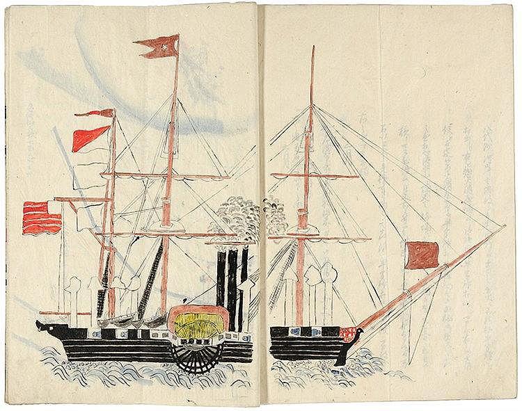 Asien - Japan - - Illustriertes Manuskript (in japanischer Sprache) zur Lan