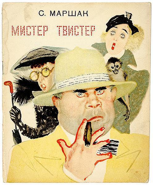 Russische Kinderbücher - - Marschak, Samuil J. Mister Twister. Moskau und L