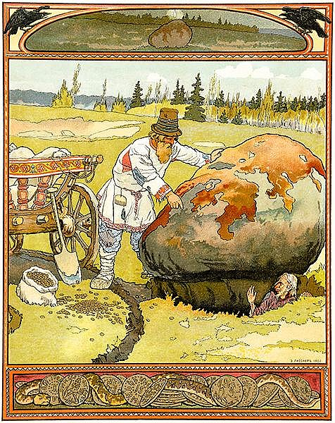 Russische Kinderbücher - - Lissner, Ernest E.. Skaska Gore. (Das Leid. Ein