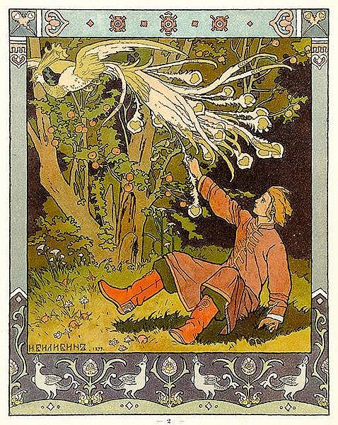 Russische Kinderbücher - - Bilibin, Iwan. Skaska ob Iwane-zarewitsche, Shar
