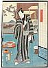 Asien - Japan - - Kunisada, Utagawa (Toyokuni III). Sammlung von 12 japanis