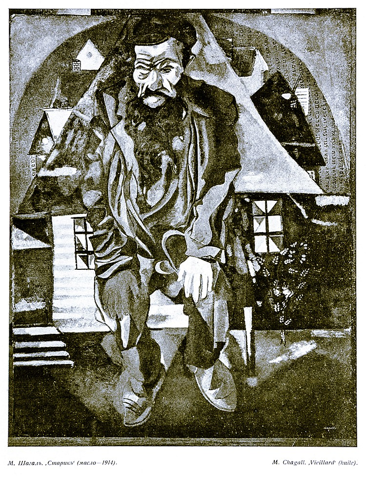 Russische Avantgarde - - Apollon. Chudozestvenno-litereturnyi zurnal (Zeits