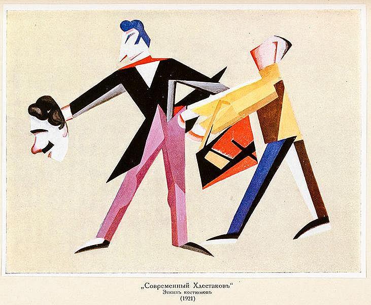 Russische Avantgarde - - Tugendchold, Jakow A. Alexandra Exter kak shivopis