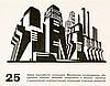 Russische Avantgarde - - Tschernichow, Jakow G. Konstrukzija architekturnyc