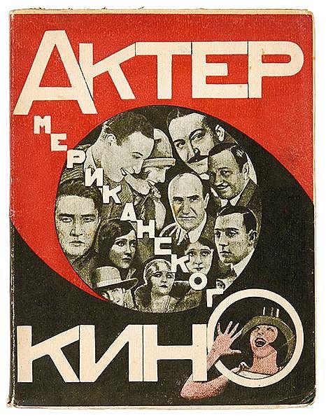 Russische Avantgarde - - Trauberg, Leonid. Akter Amerikanskogo Kino (Der Sc